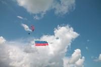 Фестиваль Тульское небо. 1 августа 2015, Фото: 1