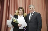 """Награждение победителей акции """"Любимый доктор"""", Фото: 63"""