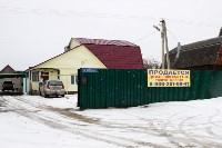 Фермерское хозяйство Людмилы Коробовой, Фото: 8