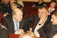 Туляков отметили федеральными и региональными наградами накануне Дня Конституции, Фото: 5