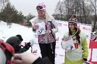 Второй этап чемпионата и первенства Тульской области по горнолыжному спорту., Фото: 41