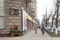 Открытие мемориальной доски Аркадию Шипунову, 9.12.2015, Фото: 57