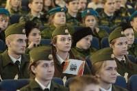 В МЦ «Родина» показали фильм об обороне Тулы, Фото: 14