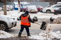 Последствия снежного циклона в Туле, Фото: 67