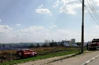 Горит поле напротив ТулСВУ, Фото: 3