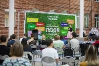 Закрытие в Туле молодежного проекта «Газон»: это было круто!, Фото: 51
