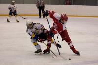 Хоккейный турнир EuroChemCup, Фото: 91
