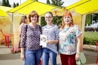 «Школодром-2018». Было круто!, Фото: 218