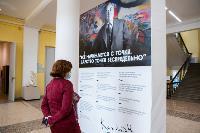 В Туле открылась выставка Кандинского «Цветозвуки», Фото: 8