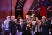 Тульская областная федерация футбола наградила отличившихся. 24 ноября 2013, Фото: 65