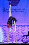 Мисс Студенчество Тульской области 2014, Фото: 13