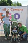Мама, папа, я - лучшая семья!, Фото: 225