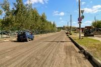 Ремонт дороги на ул.Вильямса в Туле, Фото: 4