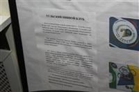 Межрегиональный слет коллекционеров, Фото: 63