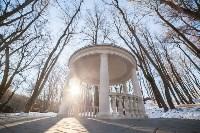 Морозное утро в Платоновском парке, Фото: 9