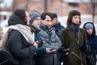 Пресс-тур в кремле, Фото: 95