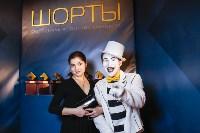 Кинофестиваль Шорты-2017, Фото: 74