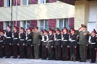 Принятие присяги в Первомайском кадестком корпусе, Фото: 57