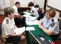 Конкурс УМВД среди инспекторов ПДН и ЦВСНП, Фото: 5