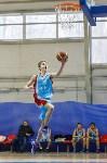 Полуфиналы регионального этапа «КЭС-Баскет»., Фото: 44