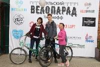 Велопарад в Туле, Фото: 152