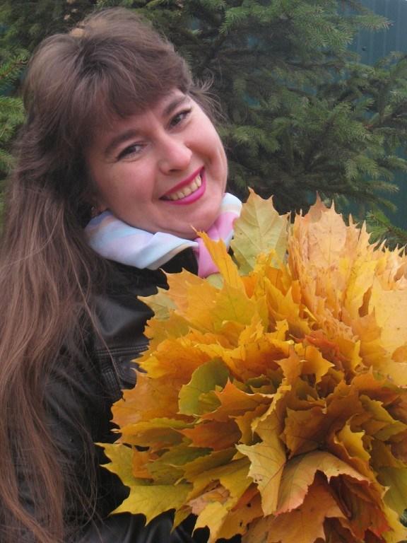 Осень. Наталья