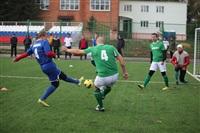 Стартовал турнир по мини-футболу на кубок «Слободы», Фото: 18
