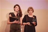 Самым активным тулякам вручили премию «Гражданская инициатива», Фото: 10