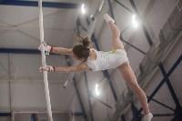 Первенство ЦФО по спортивной гимнастике, Фото: 160