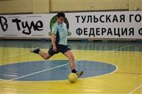 Чемпионат Тулы по мини-футболу среди любителей. 1-2 марта 2014, Фото: 8