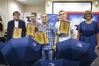Финал городского турнира «Тульский Токарев», Фото: 72