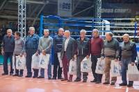Гран-при Тулы по боксу-2017, Фото: 23