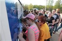 """Открытие зоны """"Драйв"""" в Центральном парке. 1.05.2014, Фото: 21"""