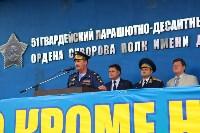 Дмитрий Глушенков простился со знаменем дивизии, Фото: 27