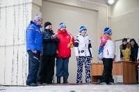 Лыжня России-2015, Фото: 42
