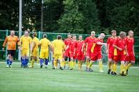 4-ый традиционный футбольный турнир среди журналистов, Фото: 21