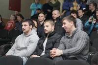 Русская сила. 20.12.2014, Фото: 26