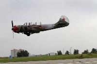 Закрытие V Чемпионата мира по самолетному спорту на Як-52, Фото: 10