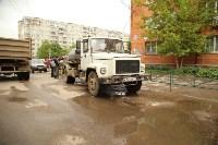 Коммунальная авария на ул. Лейтейзена, Фото: 3