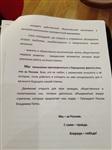 В Туле начала работать учредительная конференция регионального отделения «Народный фронт за Россию», Фото: 4