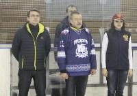 «Матч звезд» по следж-хоккею в Алексине, Фото: 10