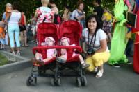 Парад близнецов - 2014, Фото: 69