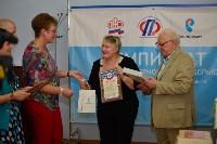 Тульский чемпионат по компьютерному многоборью среди пенсионеров, Фото: 5