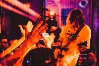 """Концерт """"Психеи"""" в Туле, Фото: 23"""