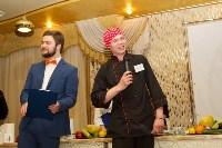 В Туле выбрали трёх лучших кулинаров, Фото: 9