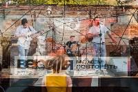 Фестиваль для поклонников гаражного рока, Фото: 124
