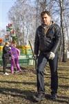 Субботник в Комсомольском парке с Владимиром Груздевым, 11.04.2014, Фото: 52