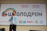 «Школодром-2018». Было круто!, Фото: 168