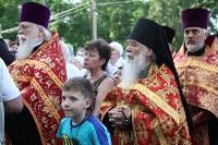 Прибытие мощей Святого князя Владимира, Фото: 33
