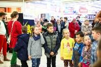 Гипермаркет Глобус отпраздновал свой юбилей, Фото: 38